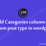 Add-Categories-column-to-custom-post-type-in-wordpress